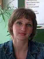 Фролкина Светлана Александровна