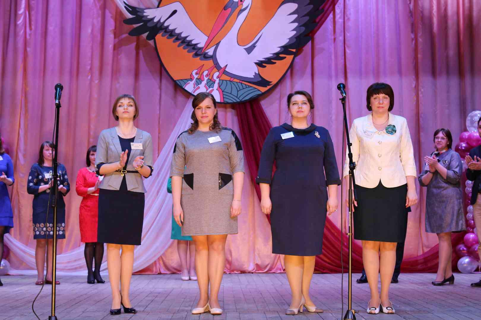 Представление участников регионального этапа конкурса