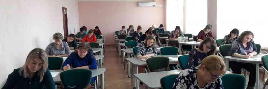 6 марта состоялось первое конкурсное испытание